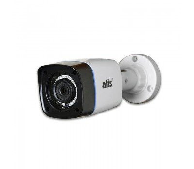 MHD камера ATIS AMW-1MIR-20W/2.8 Lite