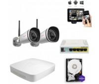 Комплект IP видеонаблюдения 2FullHD Wi-Fi 9900