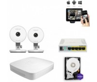 Комплект IP видеонаблюдения 2HD Wi-Fi C1 Lite