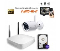 Комплект IP видеонаблюдения Linovision FullHD-Wi-Fi