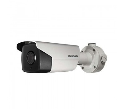 IP камера Hikvision DS-2CD4A35FWD-IZS (2.8-12мм)