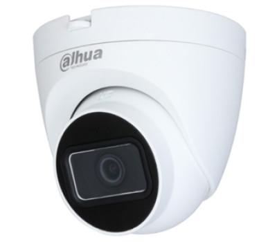 DH-HAC-HDW1400TRQP-A (2.8 мм) 4Mп HDCVI видеокамера Dahua co встроенным микрофоном