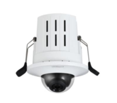 DH-IPC-HDB4431GP-AS (2.8 мм) 4MP HD купольная сетевая видеокамера Dahua