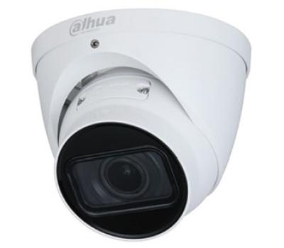 DH-IPC-HDW1230T1P-ZS-S4 2Мп IP видеокамера Dahua с моторизированным объективом