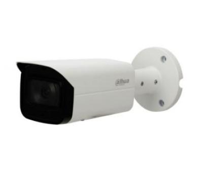 DH-IPC-HFW4231TP-ASE (3.6 мм) 2Mп IP видеокамера Dahua с WDR
