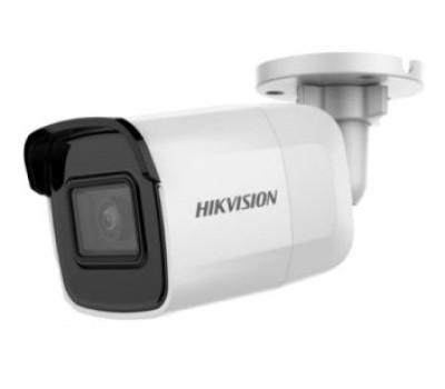 DS-2CD2021G1-I (2.8 мм) 2 Мп IP видеокамера Hikvision