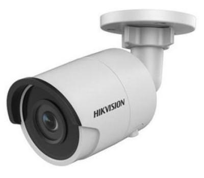 DS-2CD2055FWD-I (2.8 мм) 5Мп IP видеокамера Hikvision c детектором лиц и Smart функциями
