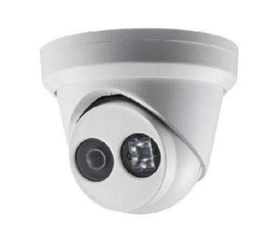 DS-2CD2343G0-I (2.8 мм) 4Мп IP видеокамера Hikvision с Exir посветкой