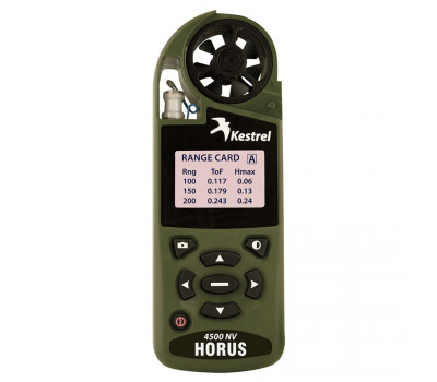 Метеостанция Kestrel 4500 NV w/Bluetooth Horus ATrag Ballistics