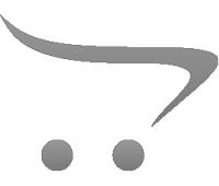 Тепловизионные очки TIG-7TTX-17